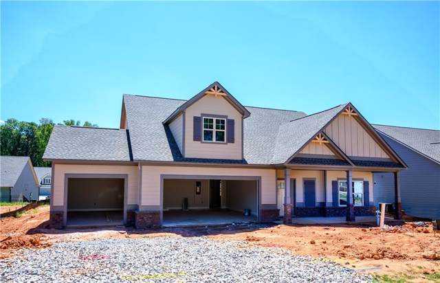 246 Club Drive, Monroe, GA 30655 (MLS #6610146) :: North Atlanta Home Team