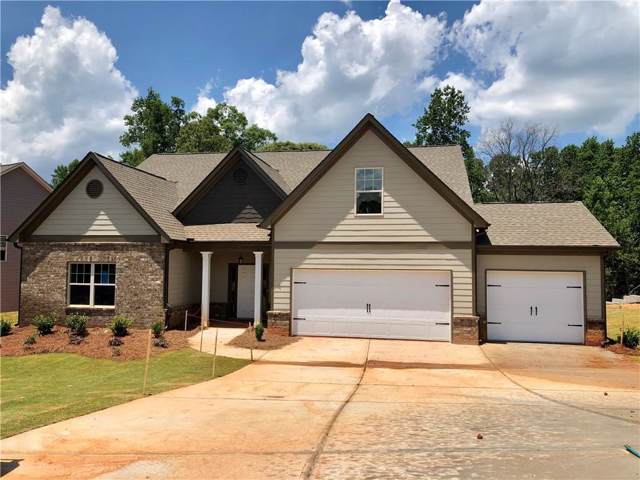 504 Wilbur Drive, Hoschton, GA 30548 (MLS #6610673) :: North Atlanta Home Team