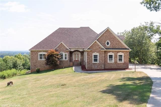 88 Sequoyah Court, Cedartown, GA 30125 (MLS #6610905) :: North Atlanta Home Team