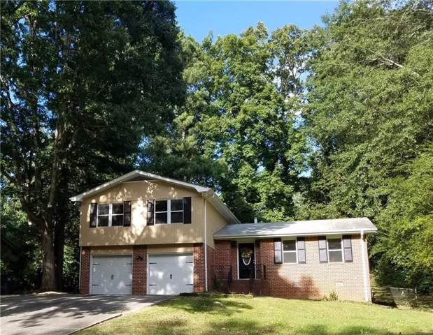1245 Coronada Drive, Lawrenceville, GA 30043 (MLS #6610919) :: North Atlanta Home Team