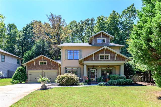 2681 Oak Village Trail, Decatur, GA 30032 (MLS #6611013) :: North Atlanta Home Team