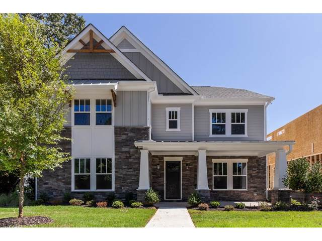 2243 Chestnut Pass, Decatur, GA 30033 (MLS #6611159) :: North Atlanta Home Team