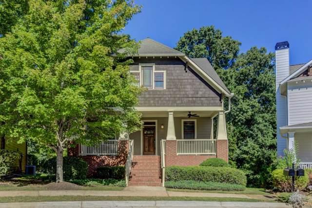 1392 Marion Walk SE, Atlanta, GA 30315 (MLS #6613154) :: North Atlanta Home Team