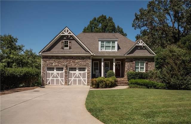 884 The Oaks Drive, Ellijay, GA 30540 (MLS #6613213) :: North Atlanta Home Team