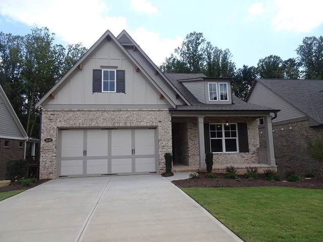 3640 Montebello Parkway, Cumming, GA 30028 (MLS #6613382) :: North Atlanta Home Team