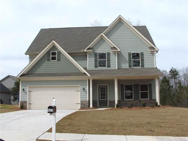 4377 Highland Gate Parkway, Gainesville, GA 30506 (MLS #6614119) :: North Atlanta Home Team