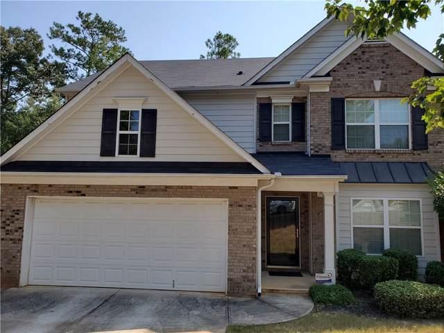 10122 Deep Creek Drive, Union City, GA 30291 (MLS #6614120) :: RE/MAX Paramount Properties