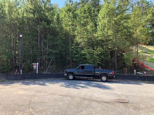 201 Creek View Place, Canton, GA 30114 (MLS #6614355) :: The Heyl Group at Keller Williams