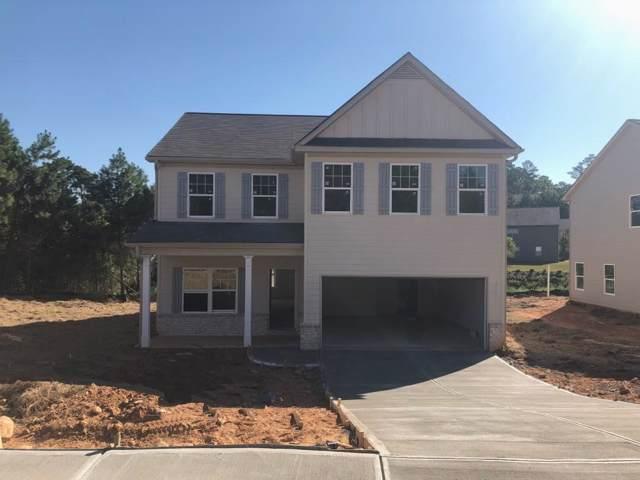 1211 Hadley Drive, Fairburn, GA 30213 (MLS #6615072) :: RE/MAX Paramount Properties