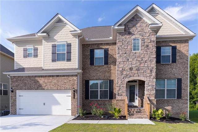 310 Victoria Heights Drive, Dallas, GA 30132 (MLS #6615173) :: The North Georgia Group