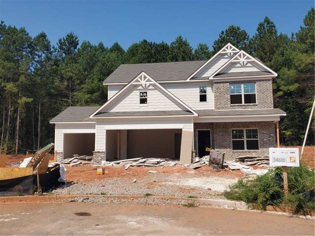 574 Wilbur Drive, Hoschton, GA 30548 (MLS #6616930) :: North Atlanta Home Team