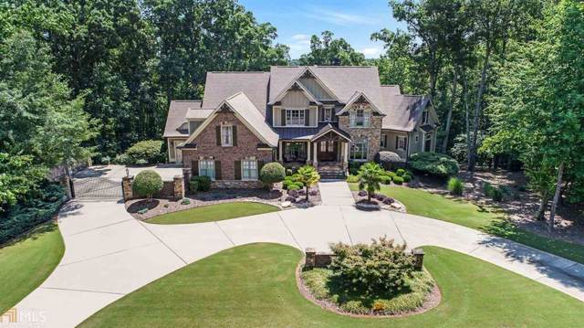 353 Arbor Springs Parkway, Newnan, GA 30265 (MLS #6617158) :: The Realty Queen Team