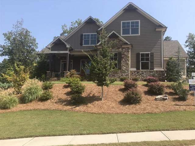 8765 Port View Drive, Gainesville, GA 30506 (MLS #6617200) :: RE/MAX Paramount Properties