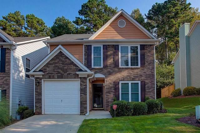 1244 Gates Circle SE #40, Atlanta, GA 30316 (MLS #6617269) :: The Heyl Group at Keller Williams