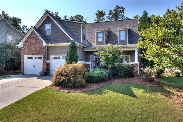 19 Birch Place, Adairsville, GA 30103 (MLS #6617333) :: North Atlanta Home Team