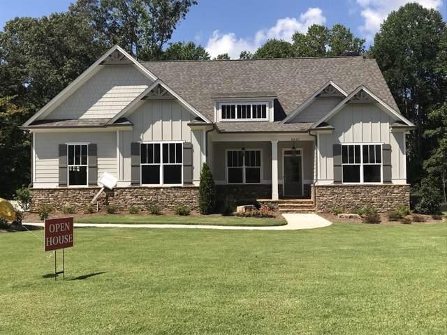 8760 Port View Drive, Gainesville, GA 30506 (MLS #6617581) :: RE/MAX Paramount Properties