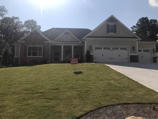 8770 Port View Drive, Gainesville, GA 30506 (MLS #6617584) :: RE/MAX Paramount Properties