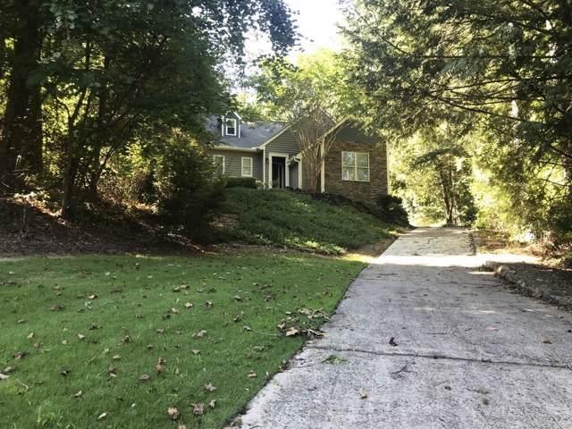 1940 Country Place, Cumming, GA 30040 (MLS #6617745) :: North Atlanta Home Team