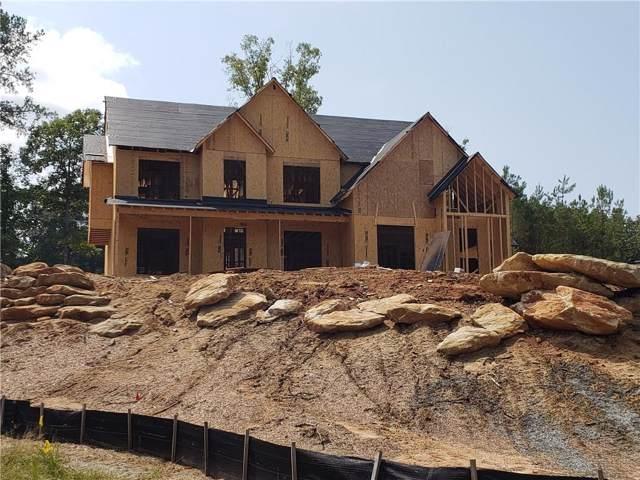 1527 Rocky River Drive Drive, Lawrenceville, GA 30045 (MLS #6617820) :: RE/MAX Paramount Properties