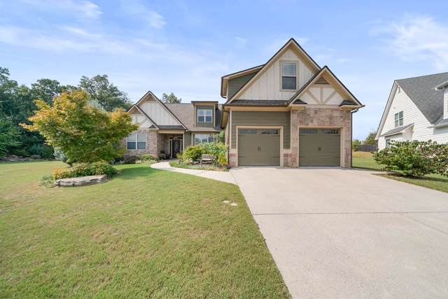 12 Cedar Way, Adairsville, GA 30103 (MLS #6618234) :: North Atlanta Home Team