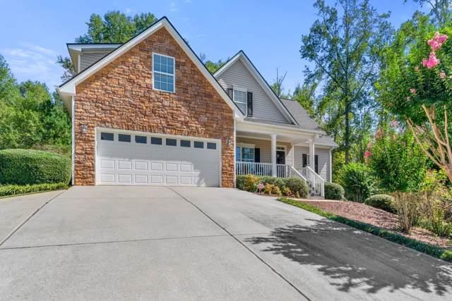 4615 Wakefield Lane, Gainesville, GA 30506 (MLS #6618713) :: North Atlanta Home Team
