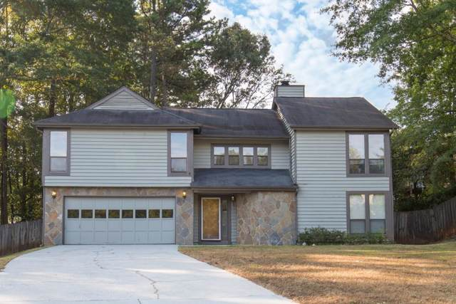 1121 Oak Arbour Avenue, Lawrenceville, GA 30044 (MLS #6618725) :: North Atlanta Home Team