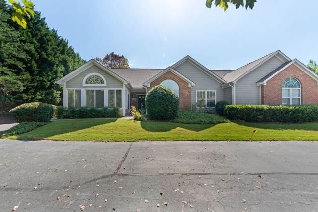 33104 Harvest Ridge Lane, Johns Creek, GA 30022 (MLS #6618844) :: HergGroup Atlanta