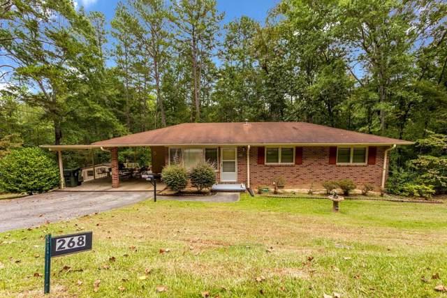 268 Hickory Circle, Toccoa, GA 30577 (MLS #6619956) :: North Atlanta Home Team