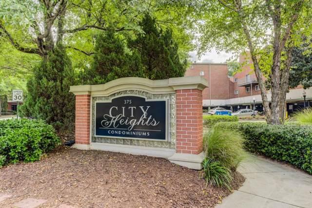 385 Ralph Mcgill Boulevard, Atlanta, GA 30312 (MLS #6619985) :: Path & Post Real Estate
