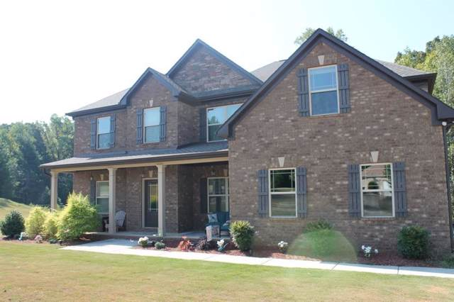 147 Walcille Lane, Mcdonough, GA 30252 (MLS #6619994) :: North Atlanta Home Team