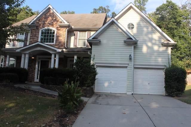 1412 Dayspring Trace, Lawrenceville, GA 30045 (MLS #6620246) :: North Atlanta Home Team