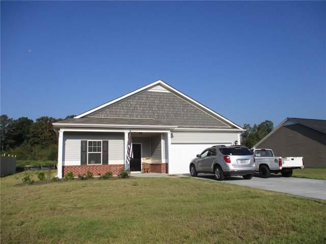 203 Heritage Drive, Calhoun, GA 30701 (MLS #6620397) :: North Atlanta Home Team