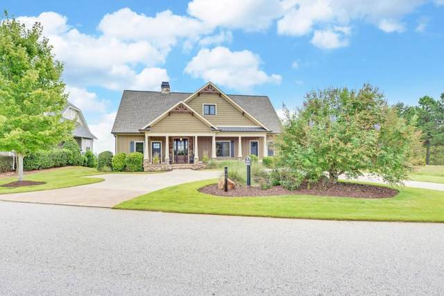 65 Cottage Lane, Toccoa, GA 30577 (MLS #6620660) :: North Atlanta Home Team