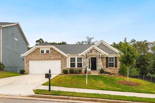 835 Commerce Trail, Canton, GA 30114 (MLS #6620683) :: North Atlanta Home Team
