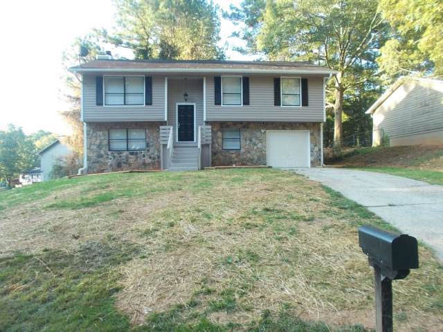 506 Hamlin Trace, Riverdale, GA 30274 (MLS #6620732) :: The Hinsons - Mike Hinson & Harriet Hinson
