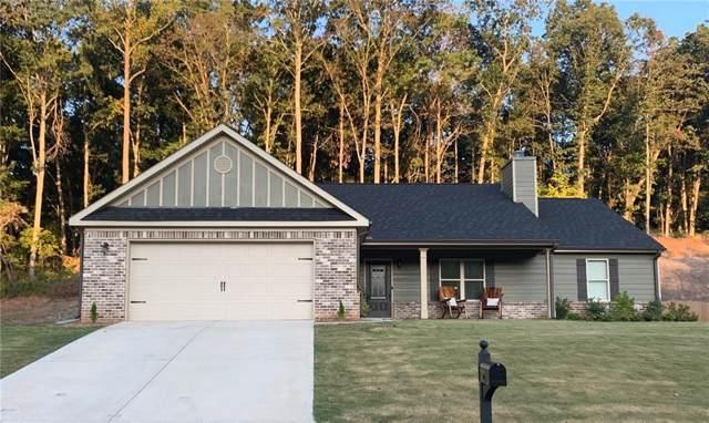 275 Emily Forest Way, Pendergrass, GA 30567 (MLS #6621645) :: North Atlanta Home Team