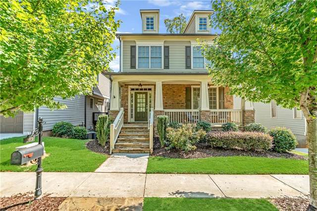 1319 Dupont Commons Circle NW, Atlanta, GA 30318 (MLS #6621775) :: North Atlanta Home Team