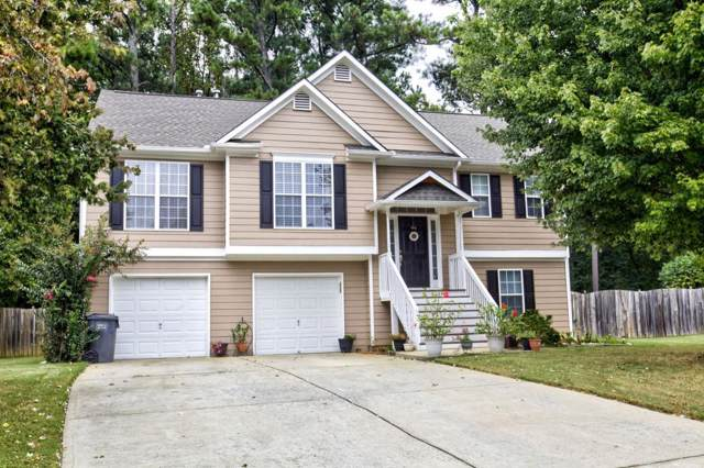 415 Lynn Katie Court, Lawrenceville, GA 30045 (MLS #6622128) :: North Atlanta Home Team
