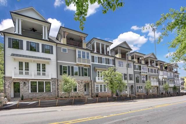 980 SE Memorial Walk #7, Atlanta, GA 30316 (MLS #6622530) :: The Heyl Group at Keller Williams
