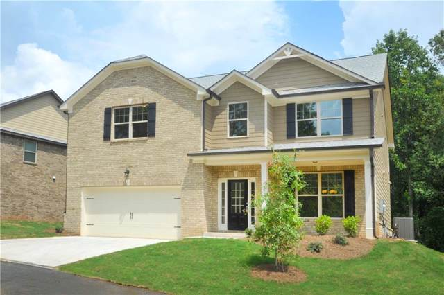 4700 Britt Road, Norcross, GA 30093 (MLS #6622632) :: North Atlanta Home Team