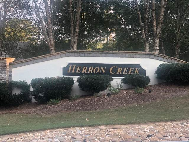 610 Herron Trace SW, Atlanta, GA 30349 (MLS #6622837) :: The Heyl Group at Keller Williams
