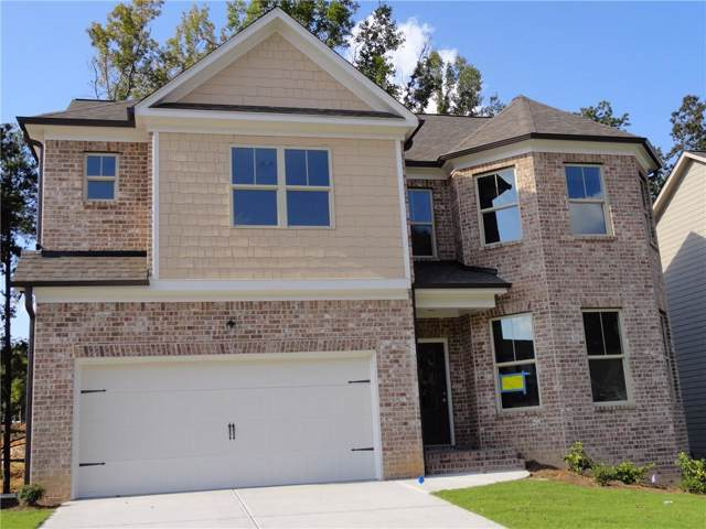 2101 Adam Acres Drive, Lawrenceville, GA 30043 (MLS #6623751) :: North Atlanta Home Team