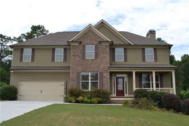 1029 Richmond Place Way, Loganville, GA 30052 (MLS #6623927) :: North Atlanta Home Team