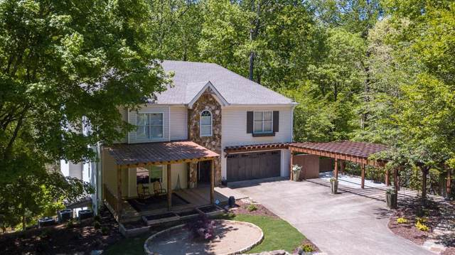 7845 Appaloosa Trail, Gainesville, GA 30506 (MLS #6623985) :: North Atlanta Home Team