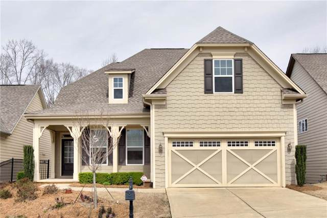 3314 Sweet Plum Trace SW, Gainesville, GA 30504 (MLS #6624236) :: North Atlanta Home Team