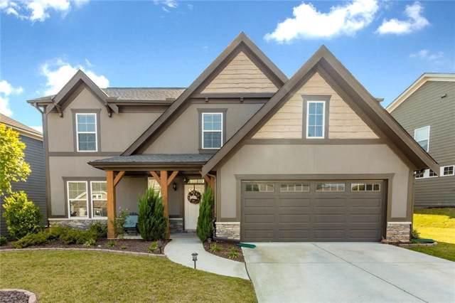 832 Commerce Trail, Canton, GA 30114 (MLS #6624696) :: North Atlanta Home Team