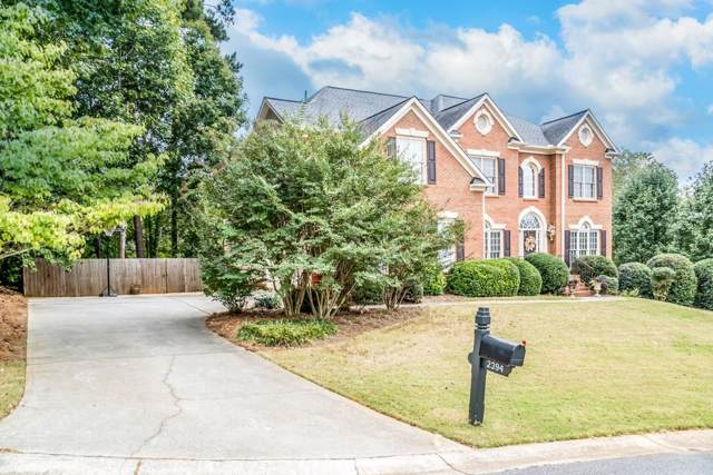 2394 Camden Lake Court NW, Acworth, GA 30101 (MLS #6625205) :: North Atlanta Home Team