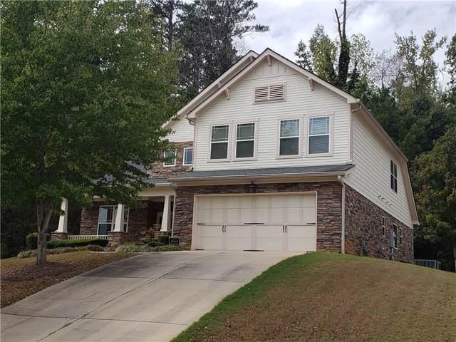 3431 Village Park Lane SW, Atlanta, GA 30331 (MLS #6625291) :: Kennesaw Life Real Estate