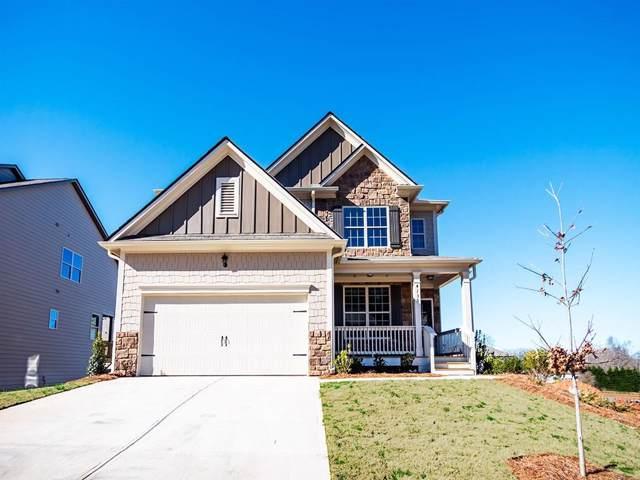 4420 Cordova Lane, Cumming, GA 30028 (MLS #6625448) :: North Atlanta Home Team