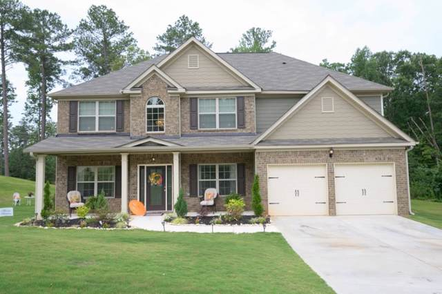 2112 Ginger Estates Drive, Conyers, GA 30013 (MLS #6626430) :: North Atlanta Home Team